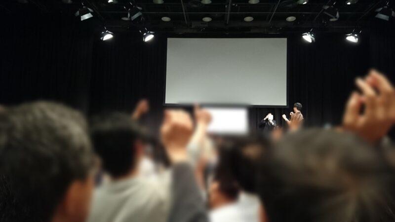 畑岡宏光,マスターマップ,MasterMap,スタートアップセミナー,東京会場