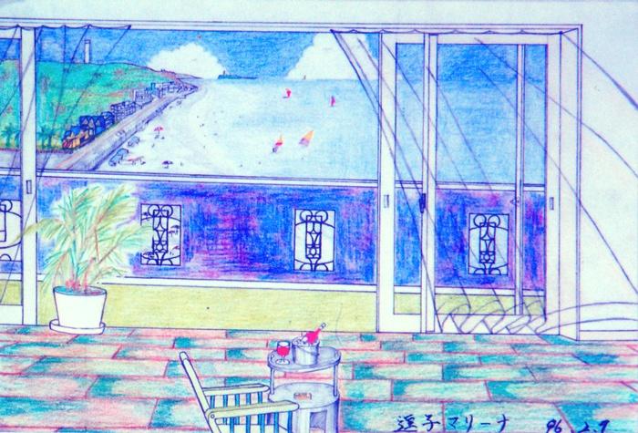1996年2月に描いた夢は逗子マリーナ,強みは芸術的な創造性